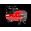 Тепловая пушка (теплогенератор мобильный газовый) Ballu-Biemmedue Arcotherm GP 65A C