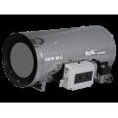 Теплогенератор подвесной газовый Ballu-Biemmedue Arcotherm GA/N 45 C