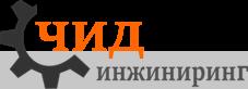Вентиляция в СПб | Вентиляционное оборудование | ЧИД Инжиниринг